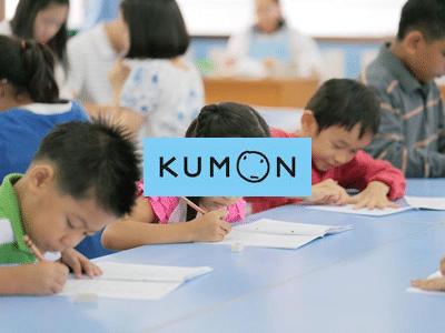 ProSpeaker Client - Kumon